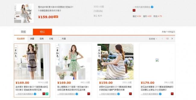Hướng dẫn từ A đến Z cách mua hàng trên taobao10