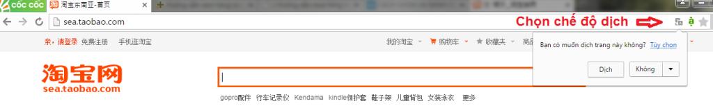 Hướng dẫn từ A đến Z cách mua hàng trên taobao2