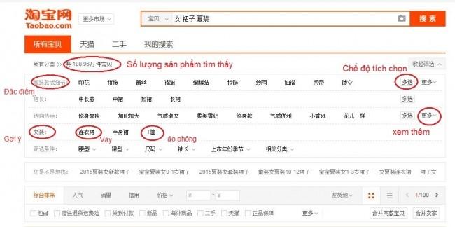 Hướng dẫn từ A đến Z cách mua hàng trên taobao5