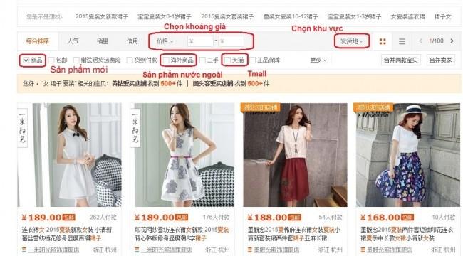 Hướng dẫn từ A đến Z cách mua hàng trên taobao6