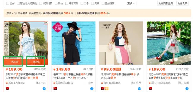 Hướng dẫn từ A đến Z cách mua hàng trên taobao8