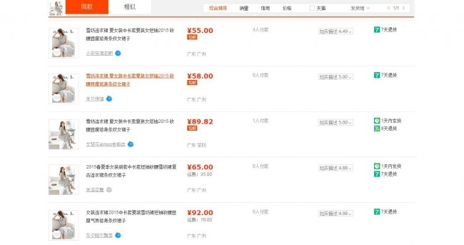 Hướng dẫn từ A đến Z cách mua hàng trên taobao9