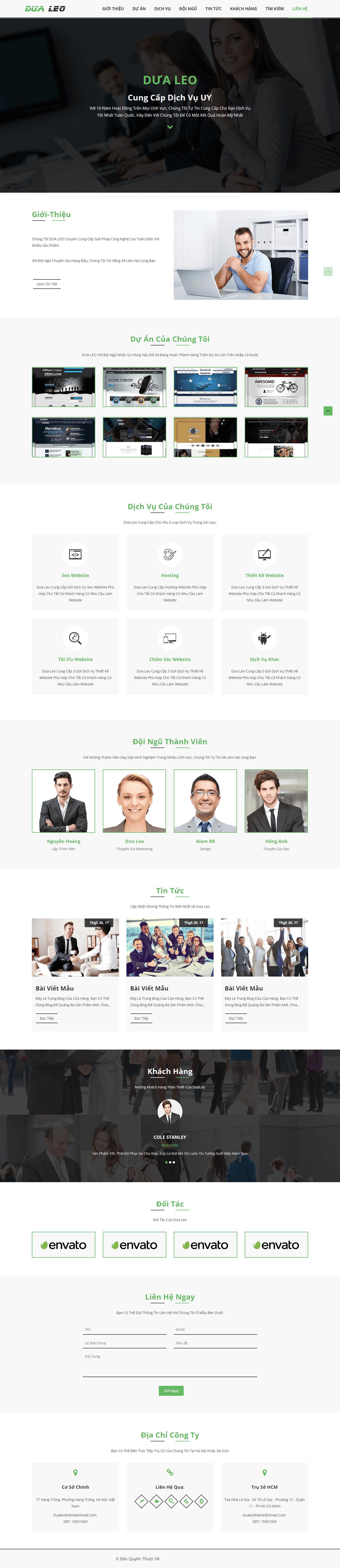Web công ty 688142327